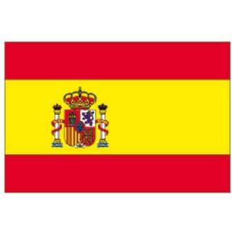 Pourquoi choisir l'Espagne ?